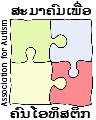 LogoAfA